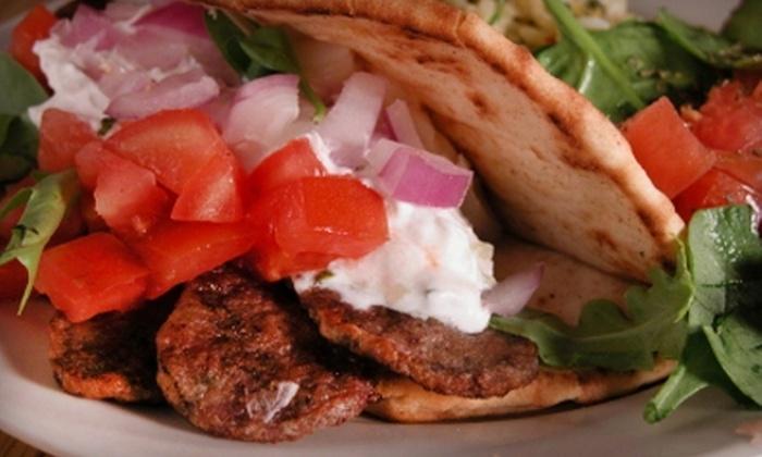 Mr. Gyros - 5: $25 for $50 Worth of Greek and Mediterranean Fare at Mr. Gyros