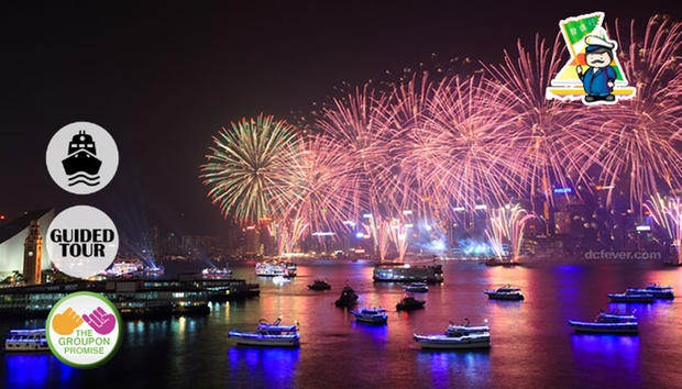 HK: Fireworks-Watching Cruise 0