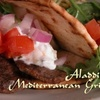 $8 for Mediterranean Fare at Aladdin