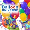 Balloon Universe - Milwaukee: $25 for a Balloon Bouquet with Delivery from Balloon Universe ($50 Value)