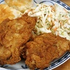 Up to 58% Off at Proud Mary's Southern Bar & Grill