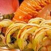 Half Off at Dao Sushi and Thai Restaurant in Burr Ridge
