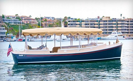 2-Hour Canal Cruise for 2 (a $60 value) - Gondolas West in Fort Lauderdale