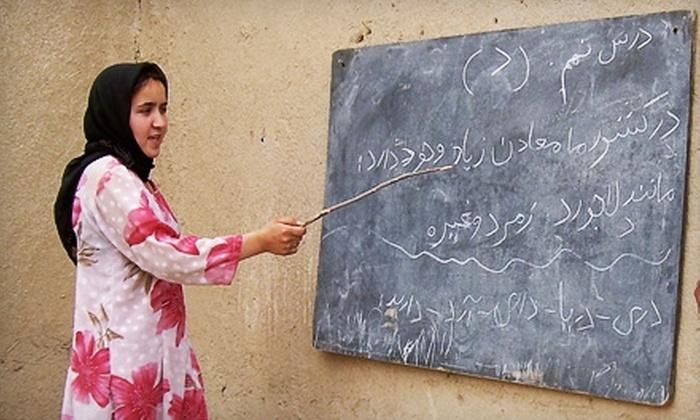 Barakat - Boston: Donate $10 to Help Barakat Teach Literacy to Rural Afghan Women and Girls