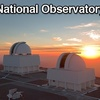 Up to 71% Off at Kitt Peak Observatory