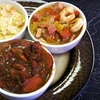 $8 for Cajun and Creole Fare at Gumbo's in Mount Clemens