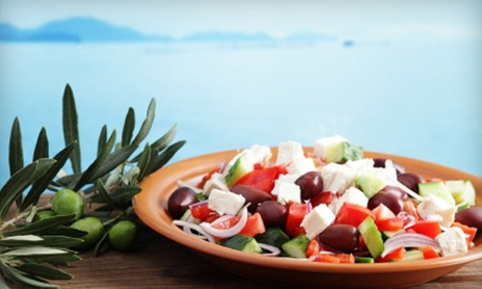 Acropolis - Belleville: $7 for $15 Worth of Greek Fare and Drinks at Acropolis in Belleville