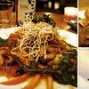 Half Off Thai Cuisine