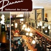 Half Off French Fusion at Panam
