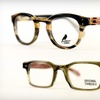Up to 76% Off Eyewear at Three Locations