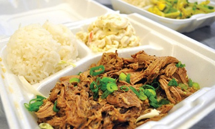 $9 for $16 Worth of Hawaiian Food at The Shak Hawaiian Cafe