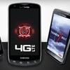 90% Off a Verizon Wireless Smartphone