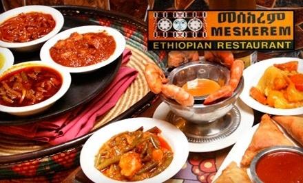$25 Groupon to Meskerem Ethiopian - Meskerem Ethiopian Restaurant in Washington