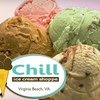$3 for Treats at Chill Ice Cream Shoppe