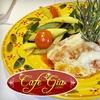 Half Off Italian Fare at Café Gia