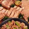 Half Off Pork Sampling Platter