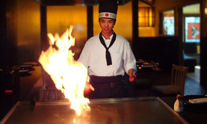 Koto Teppanyaki & Sushi - Redwood City: Japanese Teppanyaki Meal for Two or Four at Koto Teppanyaki & Sushi in Redwood City (Up to 54% Off)