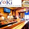 60% Off Sushi at Yoki