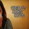$5 for Coffee & More at Capital Heights