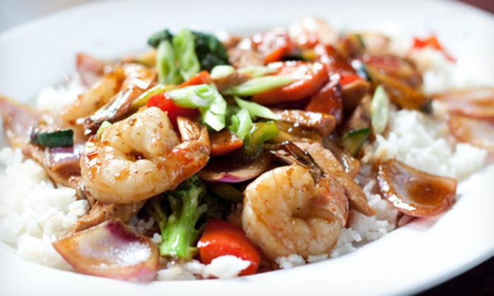 Hot Wok - Coon Rapids: $15 for a Chinese Meal for Four for Pickup or Delivery from Hot Wok Delivery (Up to $31.75 Value)