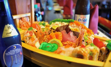 Dinner for 2 (up to a $39 value) - Haru Sushi Bar & Asian Cuisine in Lodi