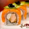 Half Off at Potstickers Asian Grill