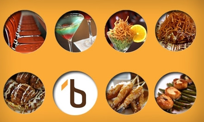 One Bite Japanese Grill - Nieman Plaza: $12 for $30 Worth of Japanese-Style Tapas at One Bite Japanese Grill