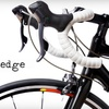 55% Off Bike Tune-Up at Trail's Edge