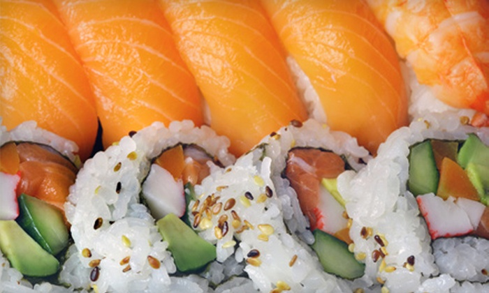 O'Hana Japanese Steakhouse & Sushi Bar - West: Japanese Fare and Sushi for Lunch or Dinner at O'Hana Japanese Steakhouse & Sushi Bar (Half Off)