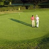 Half Off Golf Lessons and Practice in St. Albert
