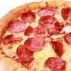 Half Off Italian Food at Nick's Pizza & Beef