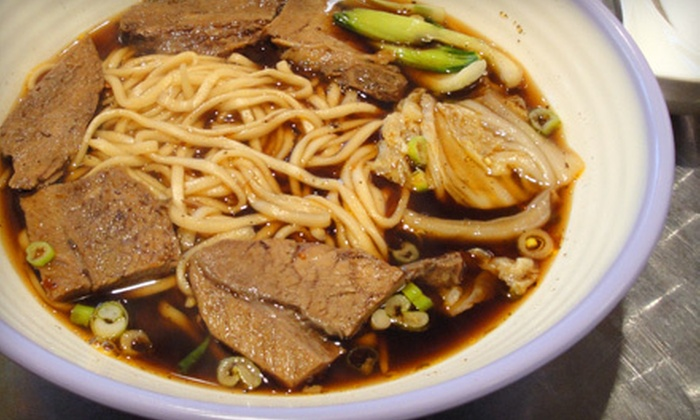 Cool Ice Taipei - Pittsburgh: $10 for $20 Worth of Taiwanese Cuisine and Drinks at Cool Ice Taipei