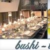 Half Off French-Japanese Fusion at Bushi-Tei