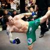 53% Off Mixed Martial Arts Event
