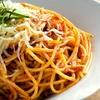 Up to 44% Off Italian Cuisine at Bei Tempi Ristorante Italiano