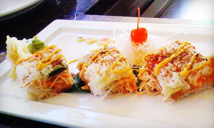 Meiji Cuisine - Waukesha: Asian Cuisine for Lunch or Dinner at Meiji Cuisine