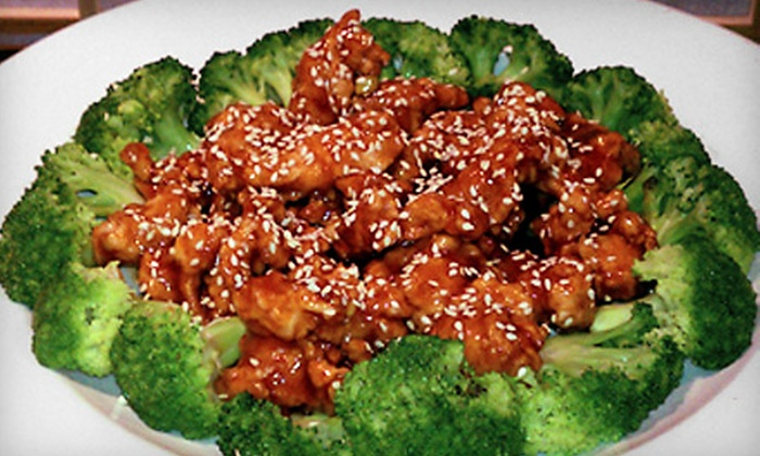 Koi Asian Cafe - Summerville: Chinese Cuisine at Koi Asian Cafe in Summerville. Two Options Available.