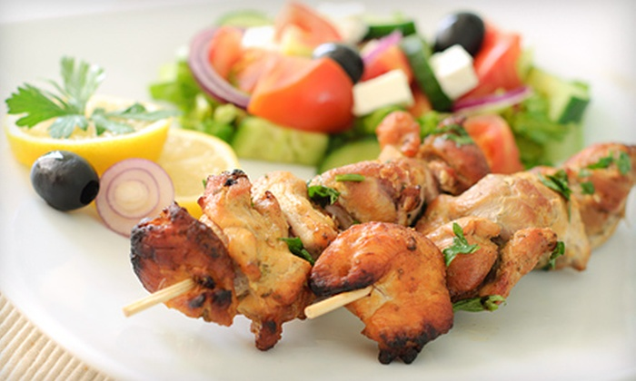 Mediterranean Grill - Freeport: $12 for $25 Worth of Turkish and Mediterranean Fare at Mediterranean Grill
