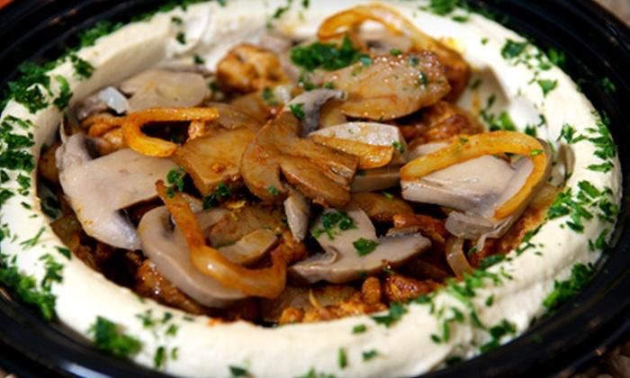 Hummus Bar - Hoboken: Mediterranean Dinner for Two or Four at Hummus Bar in Hoboken