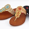 $19.99 for Unionbay Women's Thong Sandals