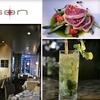 56% Off at Hudson Restaurant & Lounge