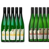 Piesporter Riesling Sampler (12- or 15-Pack)