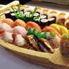 40% Off Sushi and Japanese Cuisine at Wild Wasabe