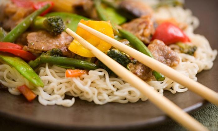 Asian Fusion - College Park: Asian Fusion Cuisine for Two or Four or More at Asian Fusion College Park (50% Off)
