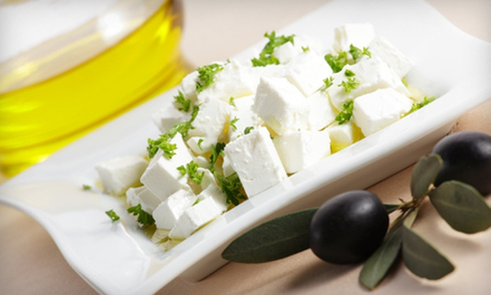 Stamoolis Brothers Co. - Strip District: $15 for $25 Worth of Greek and Mediterranean Food at Stamoolis Brothers Co.