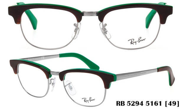 Ray Ban Frames Made In China 2017