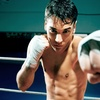 Up to 48% Off Gym Membership