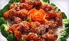May Dragon - Belt Line: One or Three $50 Vouchers for Chinese Cuisine at May Dragon (Half Off)