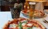 ⏰ Menu pizza verace con bibita