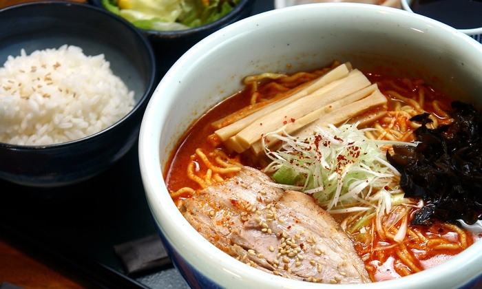 Akemi - AKEMI Japanese Cuisine: $21 for Two Bowls of Authentic Ramen and One Hot House Sake Bottle for Two at Akemi ($35 Value)